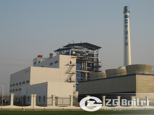 Coal fired CFB boiler apply in India image