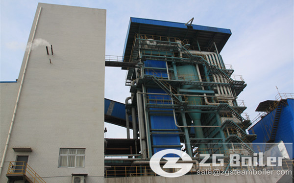 Energy saving application of circulating fluidized bed boiler image