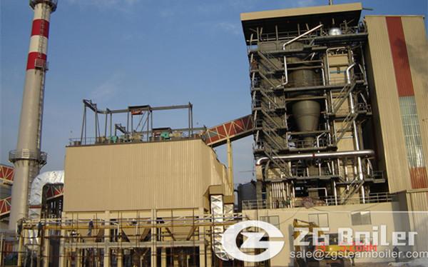 Energy saving CFB boiler become a development trend image