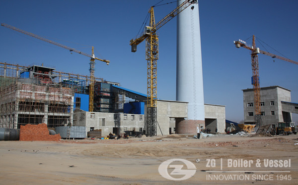 Biomass CFB boiler for mining plant image
