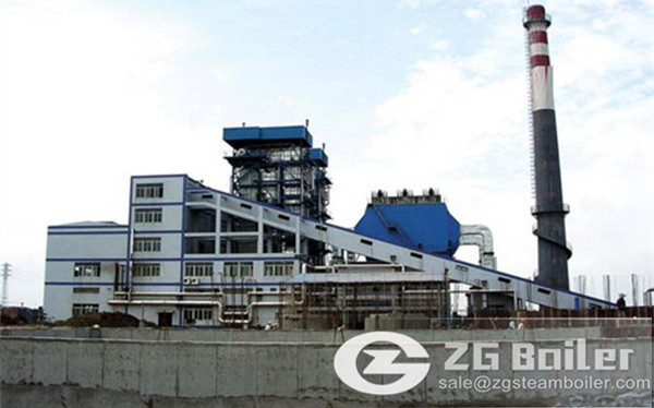 CFB boiler for Paper company manufacturer in Malaysia image
