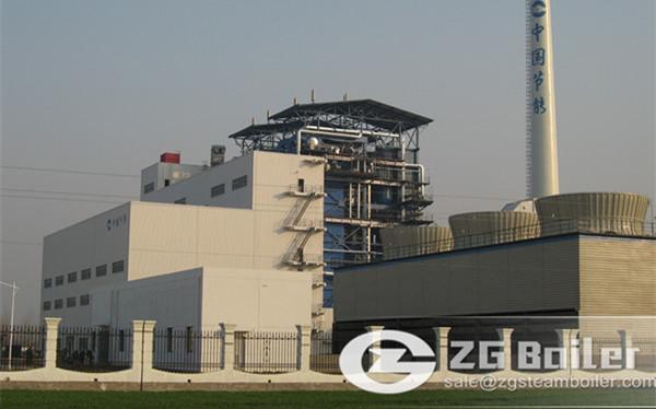 75 ton CFB boiler in Salt Company
