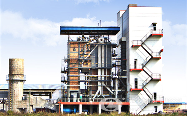 Power Plant CFB boiler with Sugar Industry image