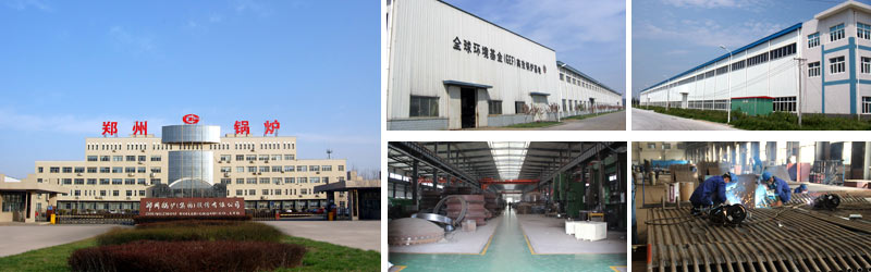 About DHX series Circulating fluidized bed steam boiler company picture