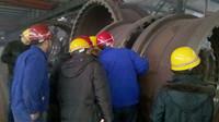 CFB boiler service