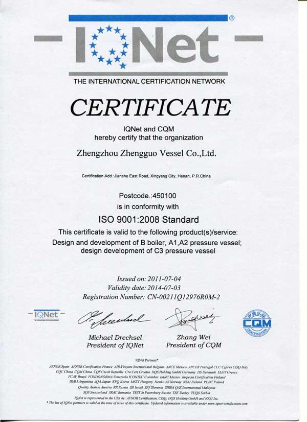 Circulating fluidised bed boiler standard,CFB boiler Certificates ...